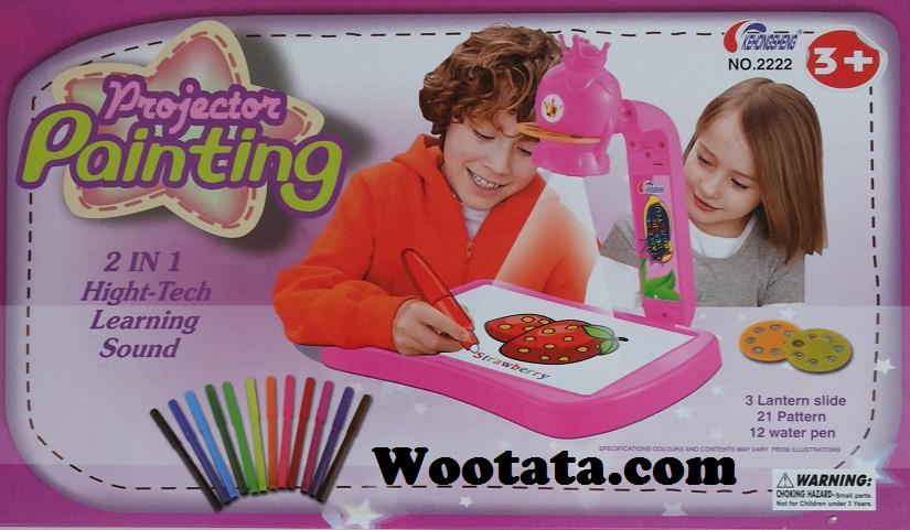 mainan proyektor anak terpopuler